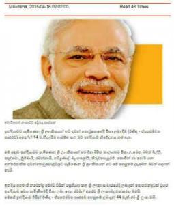 実際、4月1日よりスリランカ人のインド訪問VISAの手続き軽減が実現した。